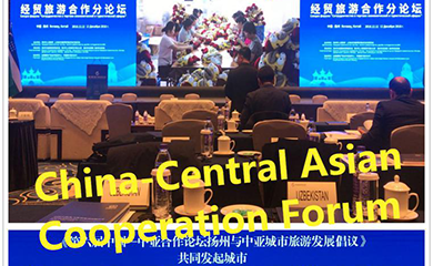 China--Central Asian Cooperation Forum, BR Solar here !